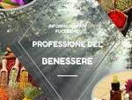 professione_benessere2.JPG
