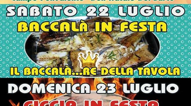 Gastronomia_e_musica.jpg
