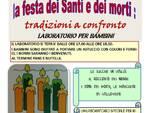 Laboratorio_SantiMorti.jpg