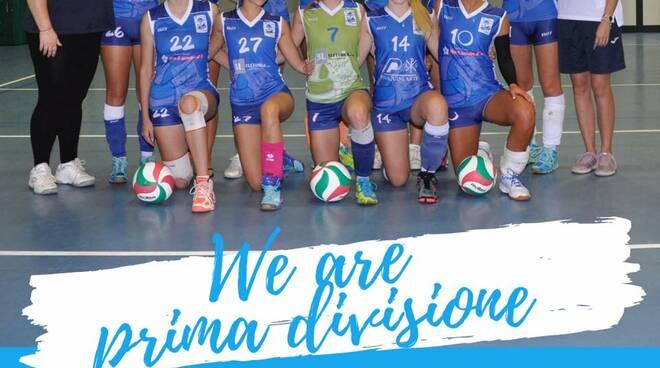 we_are_prima_divisione.jpg
