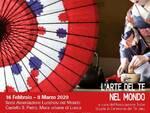 mostra tè Giappone Lucchesi nel Mondo castello porta San Pietro