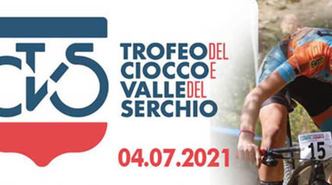 """Attesa per il Trofeo del Ciocco e Valle del Serchio. \""""Test Event\"""" in vista del mondiale"""