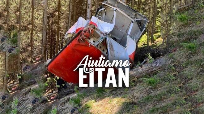 Eppela raccolta fondi per Eitan