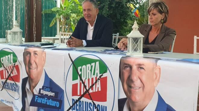 Erica mazzetti Carlo Bigongiari
